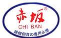 浙江省丽水市环境监测中心采购实验室配套设备